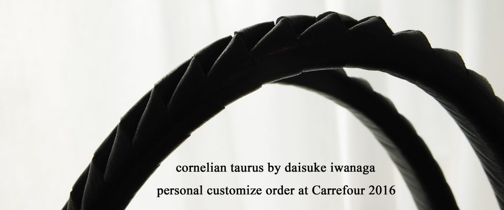cornelian-taurus-customize