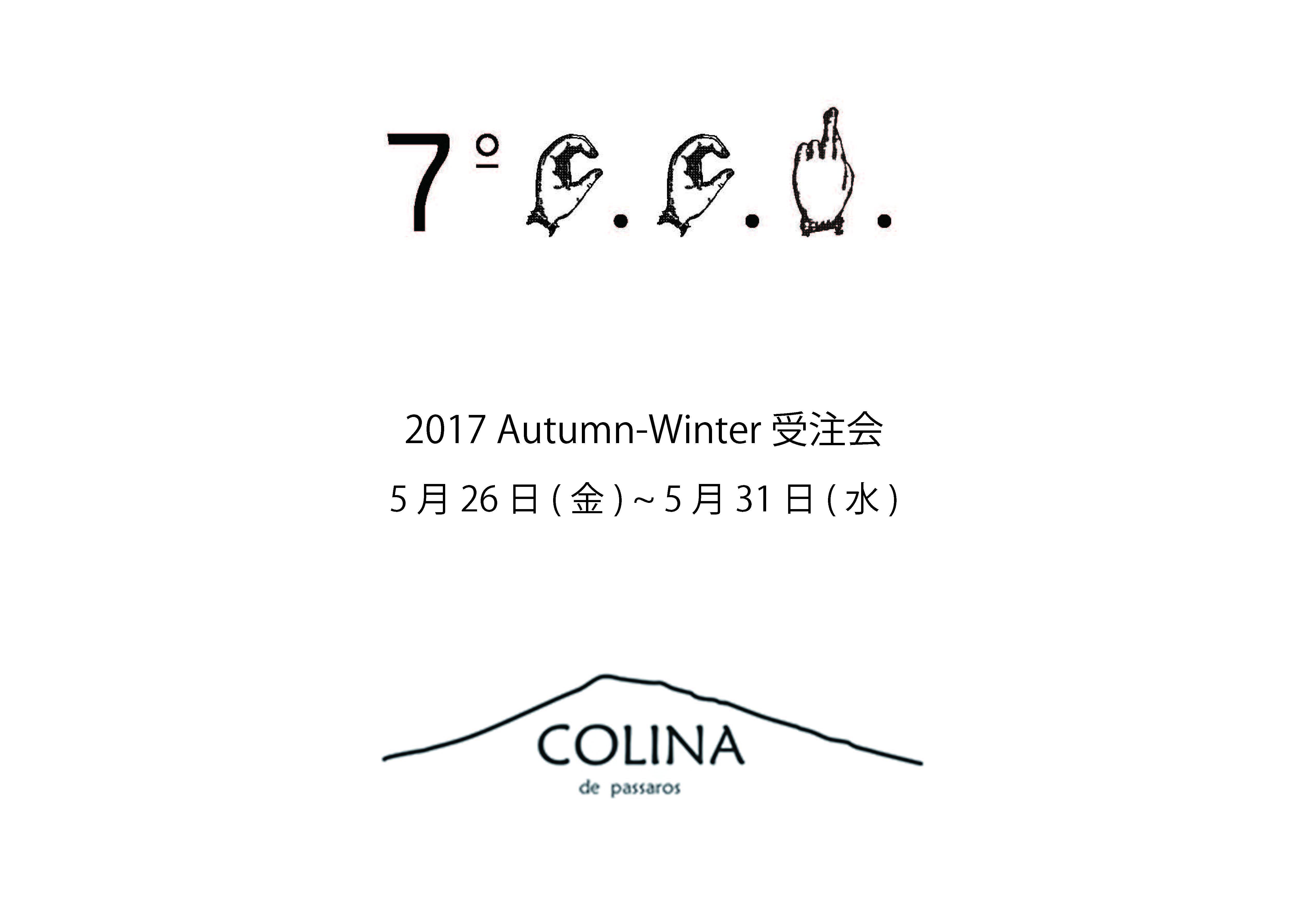 7CCR, COLINA 受注会