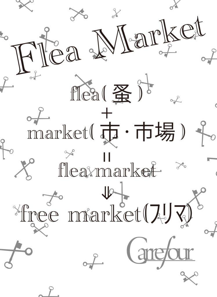 FreeMarket_Base_POP縦