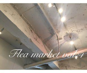 Flea Market Report 19ss Vol.4
