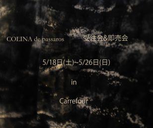 COLINA de passaros受注会&販売会!!