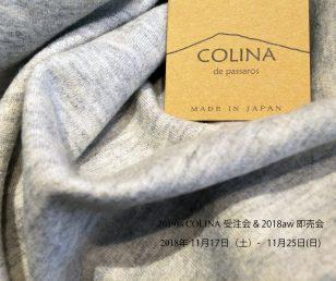【 19ss COLINA 受注会 & 18aw 即売会 】