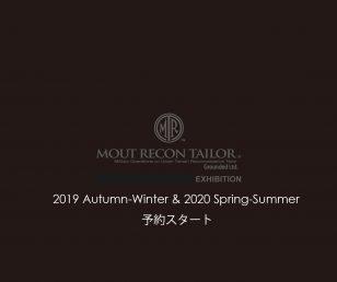 MOUT RICON TAILOR 予約スタート / マウト リーコン テイラー