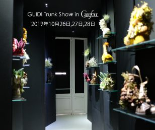 【 GUIDI TRUNK SHOW のお知らせ 】