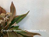 20ss Women's Coordination Vol.6