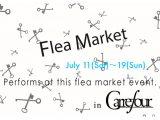 Flea Market開催!! / フリーマーケット