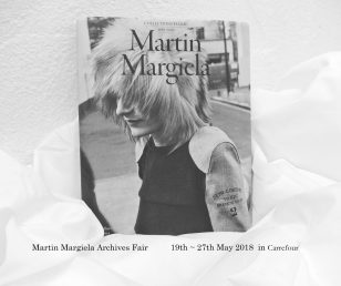 Martin Margiela Archives Fair!!!