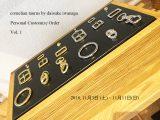 cornelian taurus Personal Customize Order vol,1 / コーネリアンタウラス