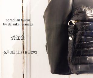cornelian taurus 受注会 / コーネリアンタウラス